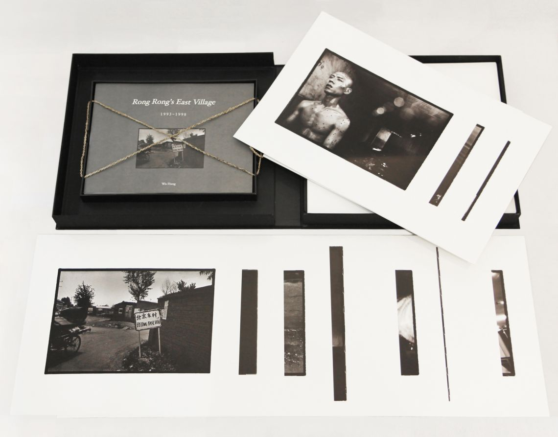 Rong Rong, Rong Rong's East Village.Limited edition portfolio.Courtesy of the Artist and Chambers Fine Art.