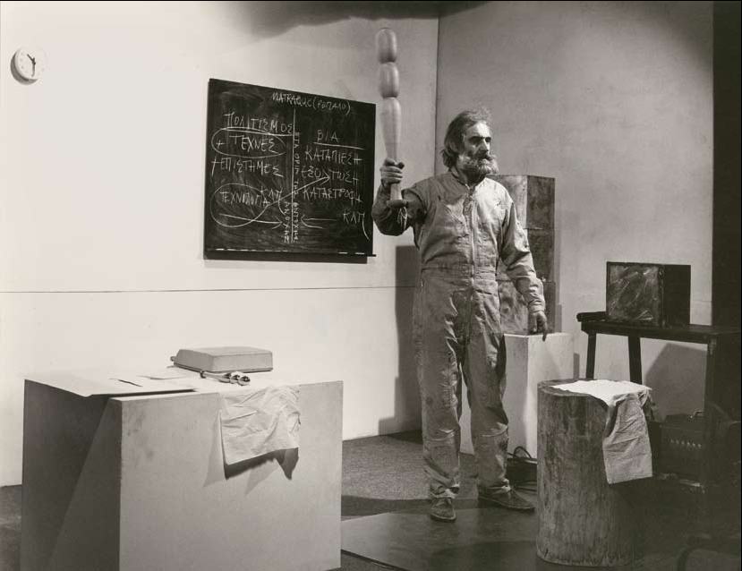 THEODOROS, sculptor, Anti-Spectacular Theater, 1976. Two sculptural one-act plays - Elegy of the Homo Faber: I. Primary work of sculpture-without quality, without message or content... (1974), II. In the limits of tolerance (1973). Courtesy the artist.